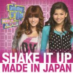 Shake it up: Made in Japan