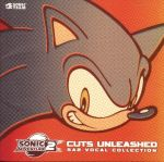 Cuts Unleashed: SA2 vocal collection