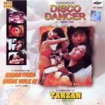 Disco Dancer - soundtrack