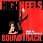 High heels: soundtrack (1991 film)